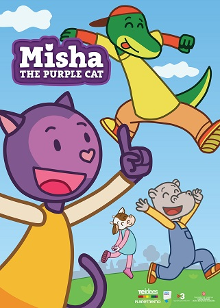 スペインの『Misha, the Purple Cat』 © Teidees Audiovisuals