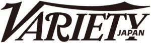 Variety-Japan logo (PRNewsFoto/Penske Media Corporation (PMC))